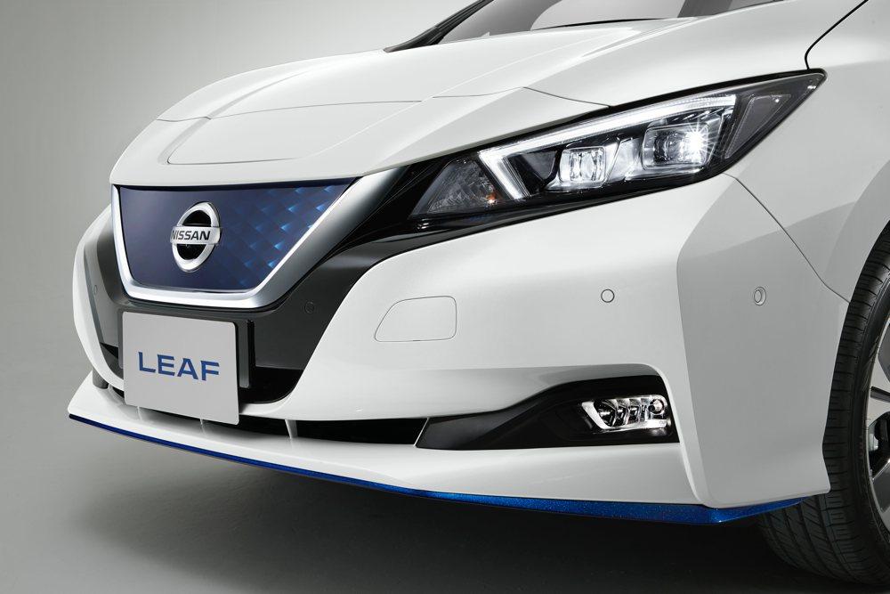 new_leaf_front_bumper